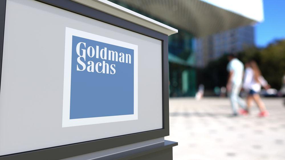 Goldman Sachs: Αναθεώρησε ανοδικά την εκτίμηση της για τον δείκτη S&P 500