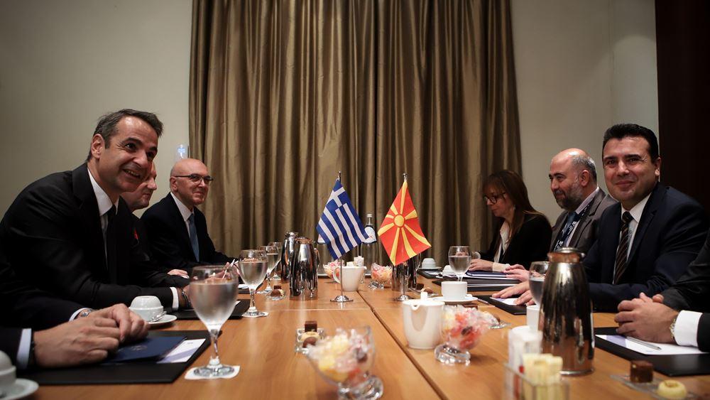 Κάλεσμα Ζάεφ σε Έλληνες επιχειρηματίες να επενδύσουν στη Βόρεια Μακεδονία