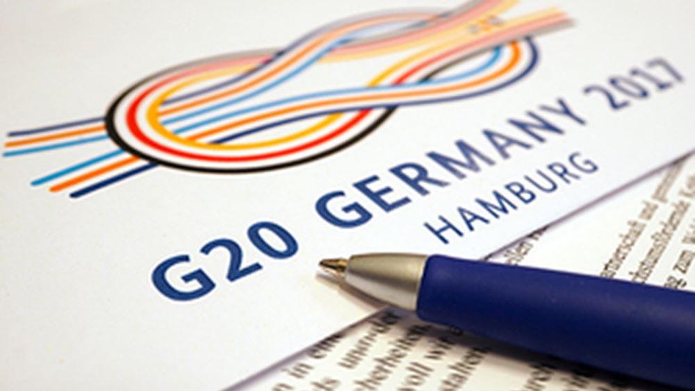 G20: Κρούει τον κώδωνα του κινδύνου για την παγκόσμια οικονομική ανάπτυξη