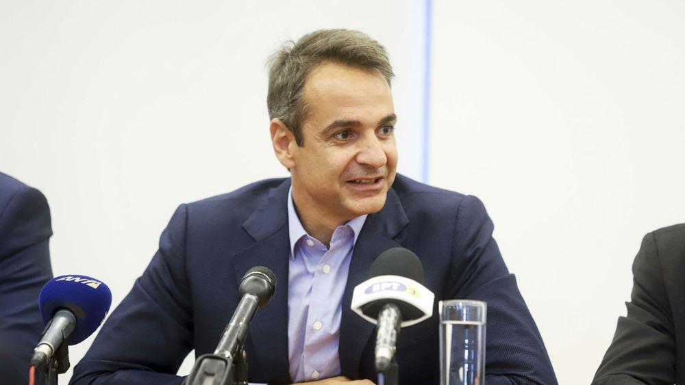 Κ. Μητσοτάκης: Eπιβάλλεται να δοθεί δικαίωμα ψήφου στους Έλληνες του εξωτερικού