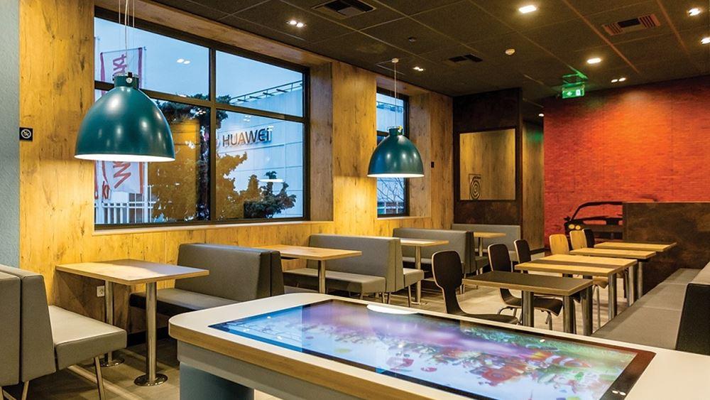 Άνοιξε το 25ο εστιατόριο McDonald's στην Ελλάδα στη λεωφόρο Κηφισίας