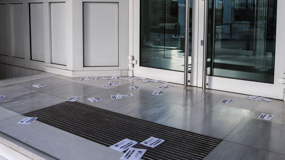Επίθεση Ρουβίκωνα στη γερμανική πρεσβεία