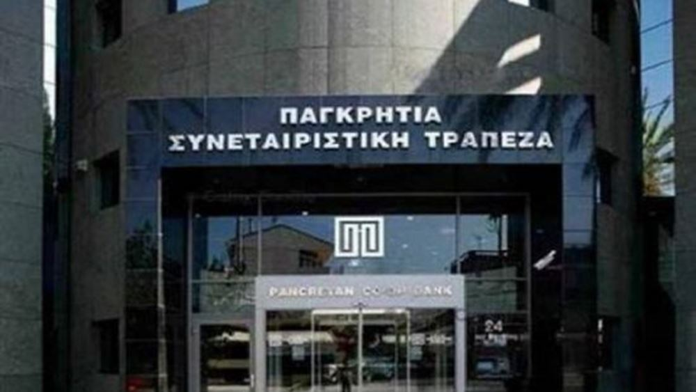 Συγκρότηση σε σώμα του Δ.Σ. της Παγκρήτιας Τράπεζας