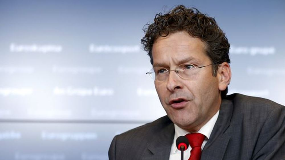 Ντάισελμπλουμ: Στο Eurogroup του Δεκεμβρίου το ελληνικό χρέος