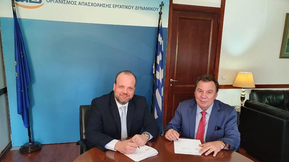 Νέα συνεργασία ΟΑΕΔ με τον Δήμο Ασπροπύργου για την απασχόληση ανέργων σε ειδικότητες υψηλής ζήτησης