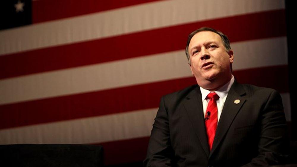 Πομπέο: Οι ΗΠΑ παραμένουν δεσμευμένες στον αγώνα κατά του Ισλαμικού Κράτους στο Ιράκ