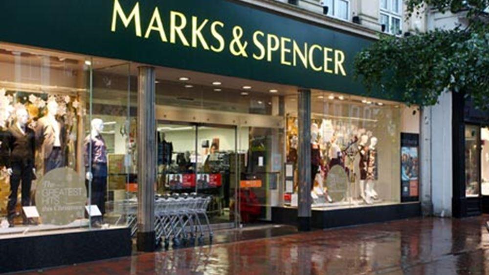 Marks & Spencer: Υποχώρησαν οι πωλήσεις στο α΄ εξάμηνο
