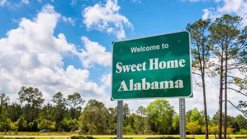 Με πολυετή ποινή κάθειρξης απειλούνται οι γιατροί που κάνουν αμβλώσεις στην Αλαμπάμα