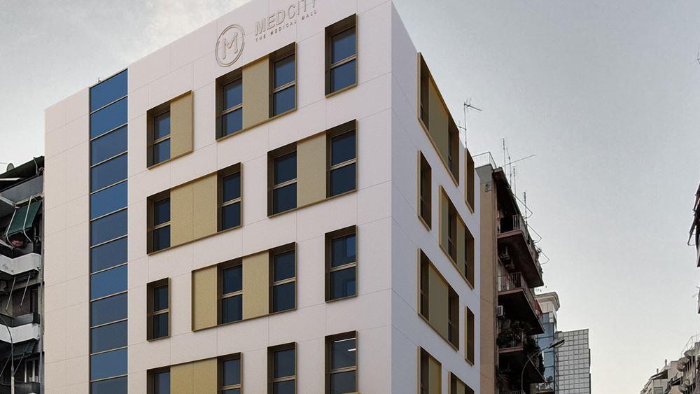 Ακίνητα διαμορφωμένα αποκλειστικά για υπηρεσίες υγείας είναι πλέον διαθέσιμα στο ελληνικό Real Estate