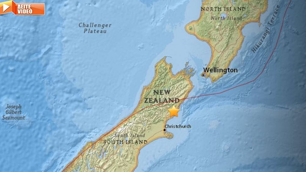 Παγετώνες στη Νέα Ζηλανδία παίρνουν αποχρώσεις του καφέ εξαιτίας των πυρκαγιών στην Αυστραλία