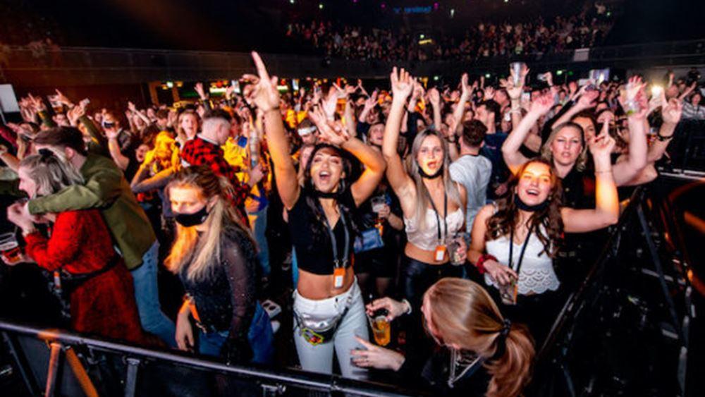 """Ολλανδία: """"Πειραματική"""" χορευτική εκδήλωση με αρνητικό τεστ κορονοϊού"""