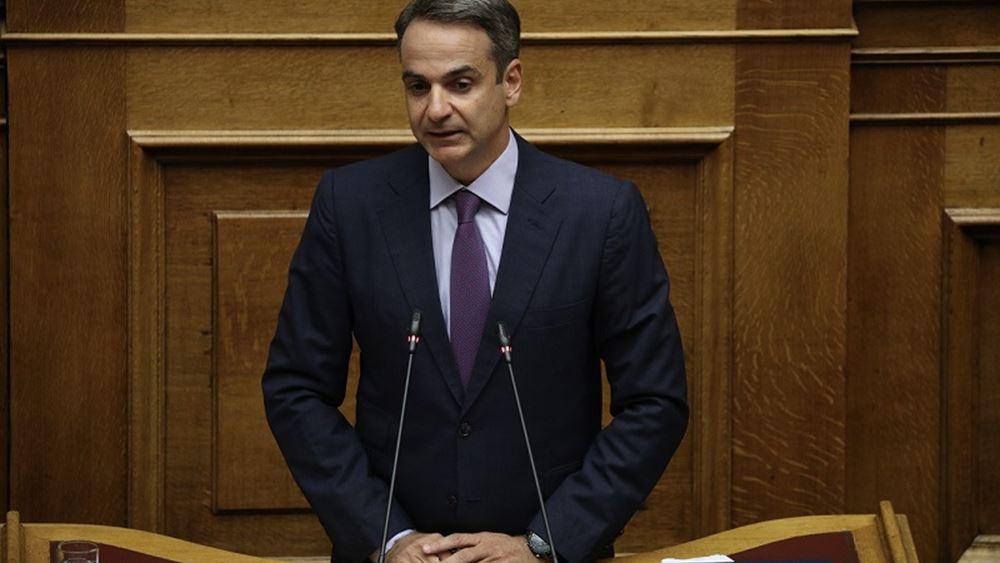 "FT: ""Πρώτη πολιτική δοκιμασία"" του Μητσοτάκη, η αντικατάσταση της Θάνου"