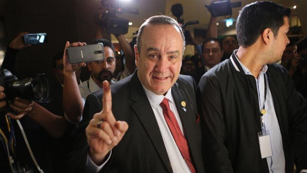 Γουατεμάλα: Νίκη για τον υποψήφιο της Δεξιάς στις προεδρικές εκλογές