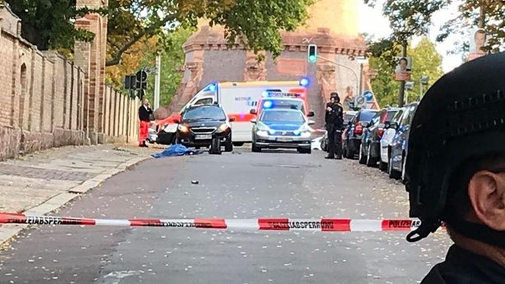 Γερμανία: Σύλληψη υπόπτου έπειτα από τους φονικούς πυροβολισμούς στο Χάλε - Δύο νεκροί