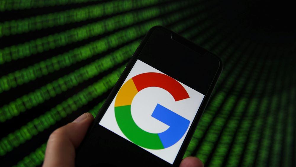 Νέα αντιμονοπωλιακή έρευνα της Ευρωπαϊκής Ένωσης σε βάρος της Google