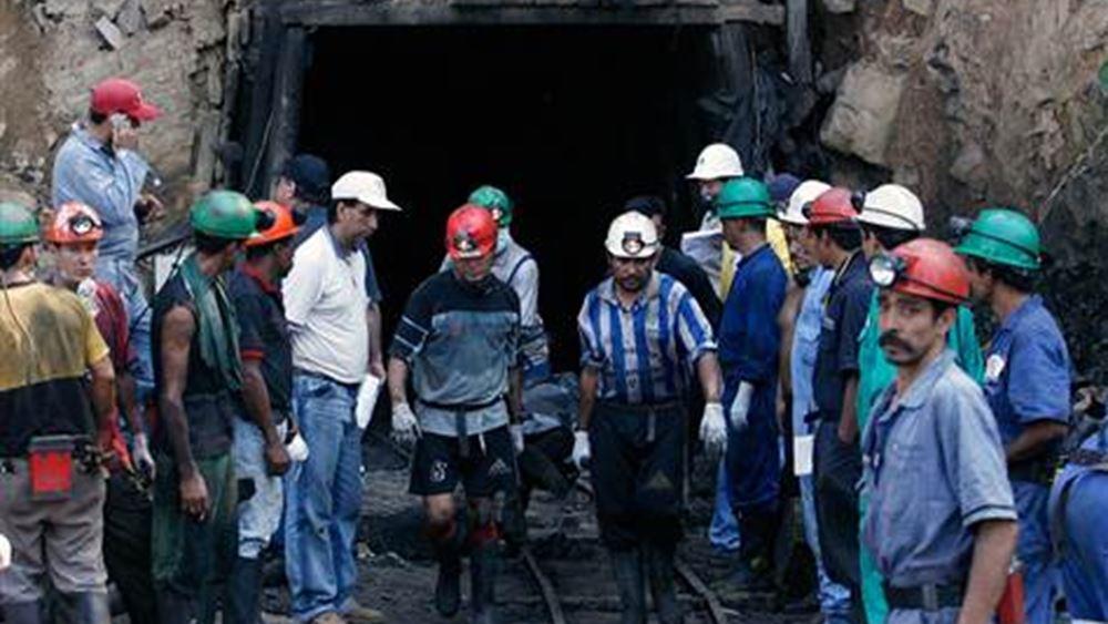 Κολομβία: Τους εννέα έφθασαν οι νεκροί στην έκρηξη σε ανθρακωρυχείο