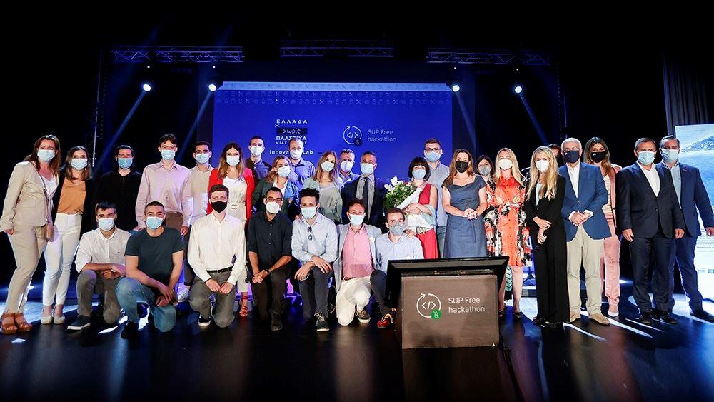 Οι νικητές του SUP Free Hackathon της Lidl Ελλάς και του Κοινωφελούς Ιδρύματος Αθ. Κ. Λασκαρίδη στο Sani Resort