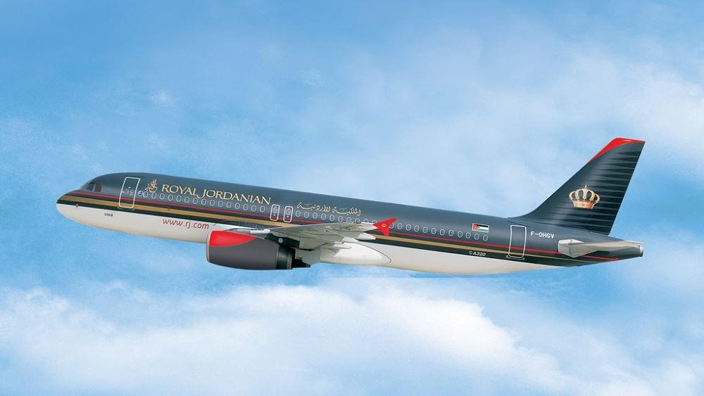 Ο εθνικός αερομεταφορέας της Ιορδανίας διακόπτει της πτήσεις από και προς Ρώμη
