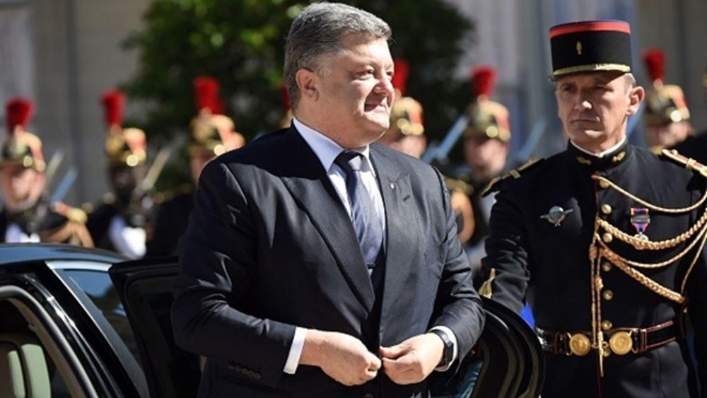 Θετικός στον νέο κορονοϊό ο πρώην πρόεδρος της Ουκρανίας, Πέτρο Ποροσένκο