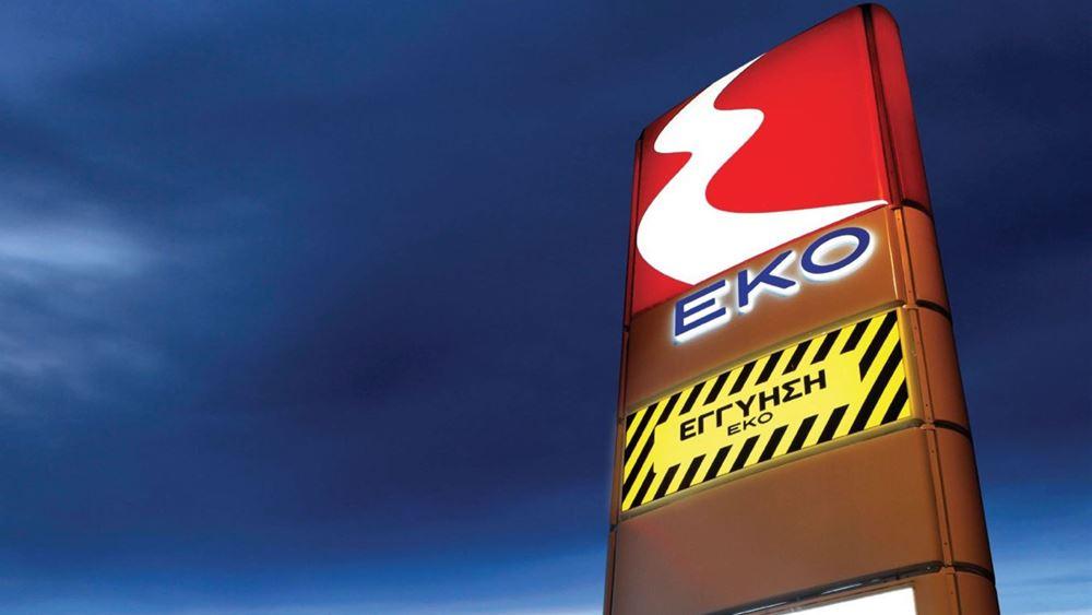 ΕΚΟ: Στη χαμηλότερη τιμή εκκίνησης της τελευταίας πενταετίας το πετρέλαιο θέρμανσης