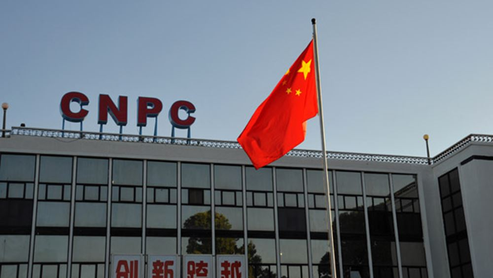 Δημοσιοποιήθηκε η λίστα των 500 κορυφαίων κινεζικών επιχειρήσεων για το 2019