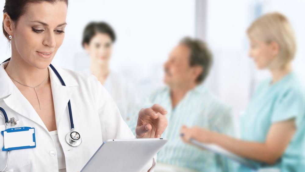 """Αλλάζουν οι """"κανόνες"""" στα ραντεβού με γιατρούς"""