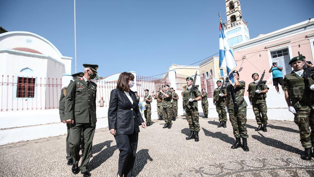 Σακελλαροπούλου:Το Καστελλόριζο αποτελεί πολύτιμο κομμάτι της πατρίδας