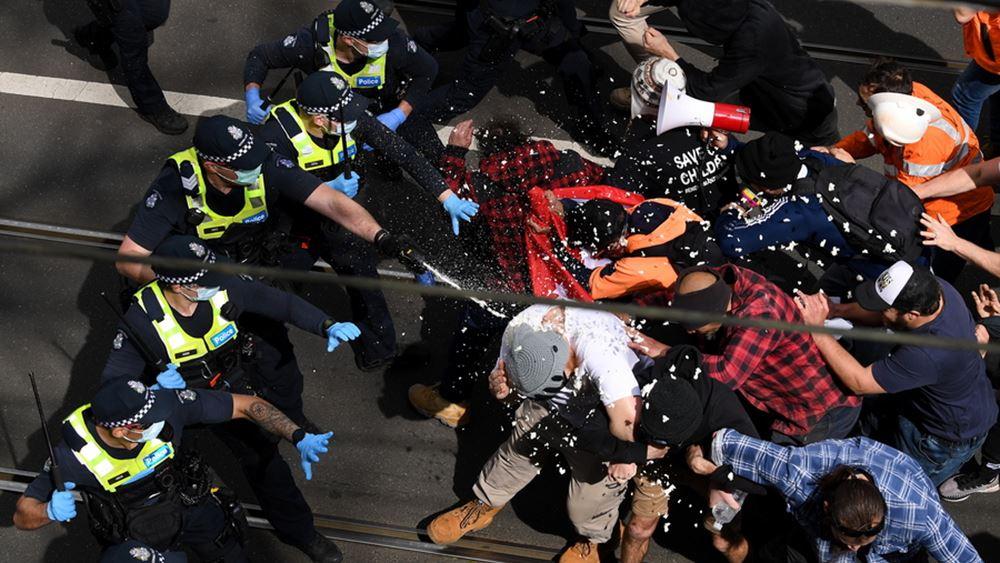 Αυστραλία: Τουλάχιστον 200 συλλήψεις στη Μελβούρνη σε διαδήλωση κατά των περιοριστικών μέτρων για τον κορονοϊό