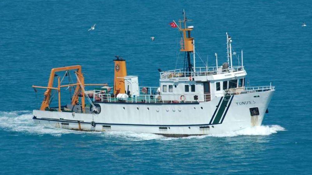 Η Τουρκία στέλνει το Γιουνούς για θαλάσσιες έρευνες γύρω από το Καστελόριζο