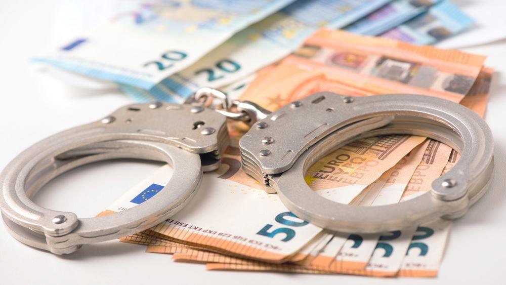 Ηνωμένα Αραβικά Εμιράτα: Νέοι κανόνες προς τις τράπεζες για το ξέπλυμα χρήματος