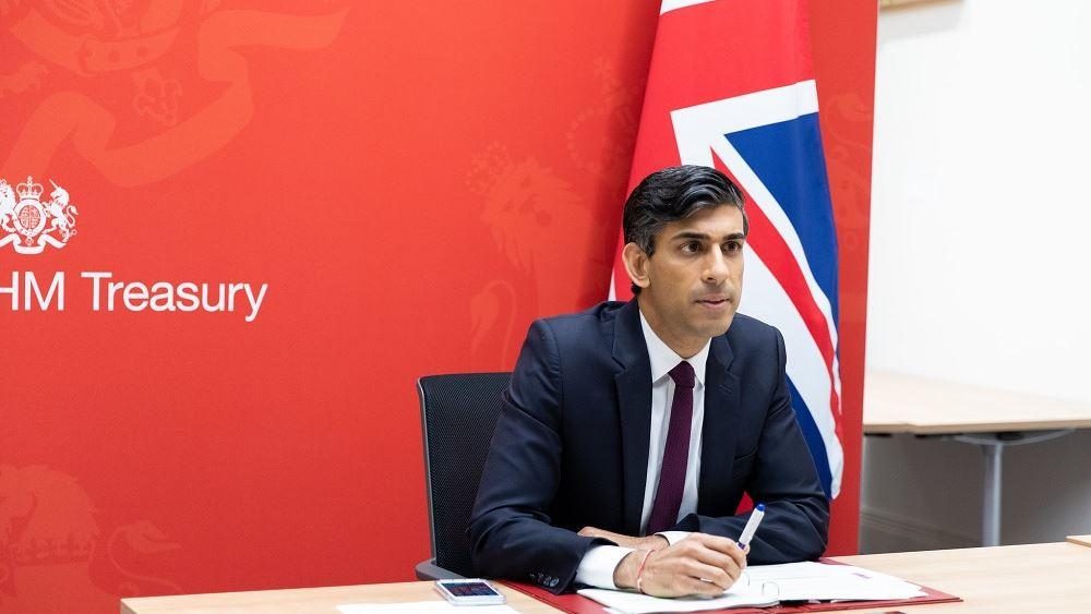 Η Βρετανία πιέζει να εξαιρεθούν οι χρηματοοικονομικές υπηρεσίες από τον παγκόσμιο εταιρικό φόρο