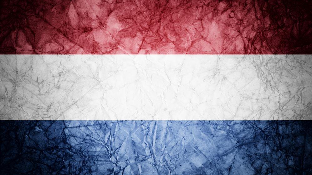 Ολλανδία: Επιβεβαιώθηκε το πρώτο κρούσμα κοροναϊού