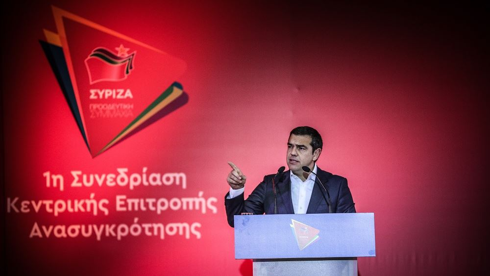 """Και νέο μήνυμα Τσίπρα σε """"53"""" : Υπάρχει καλό ΠΑΣΟΚ και το θέλουμε"""