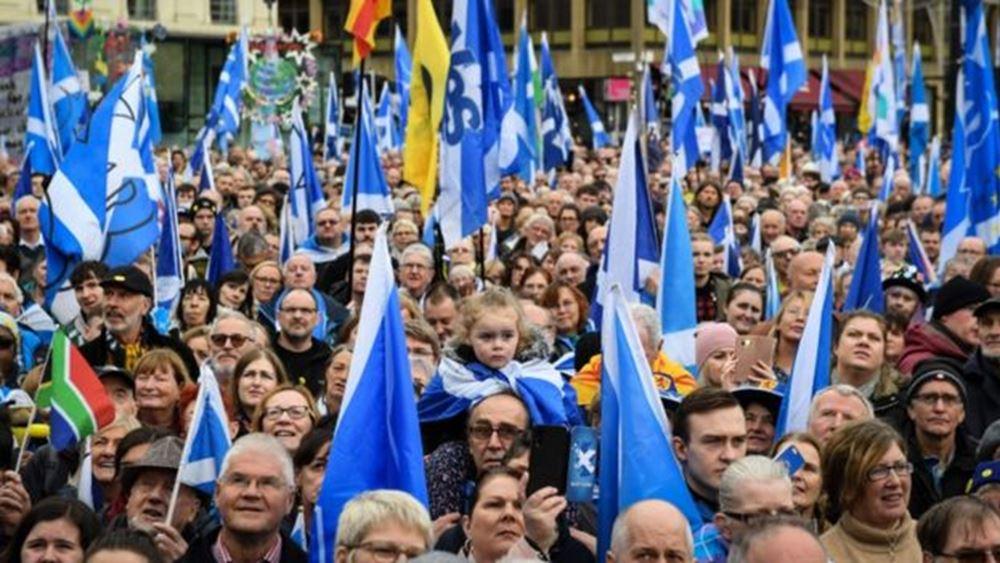 Σκωτία: Διαδήλωση υπέρ της ανεξαρτησίας στη Γλασκώβη