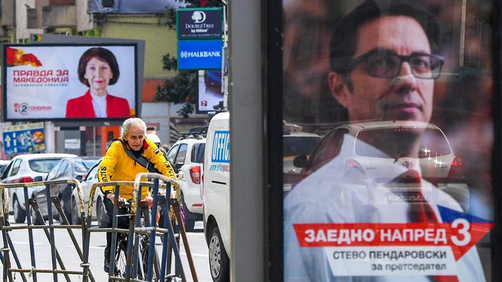 Προεδρικές εκλογές στη Β. Μακεδονία, στη σκιά της Συμφωνίας των Πρεσπών