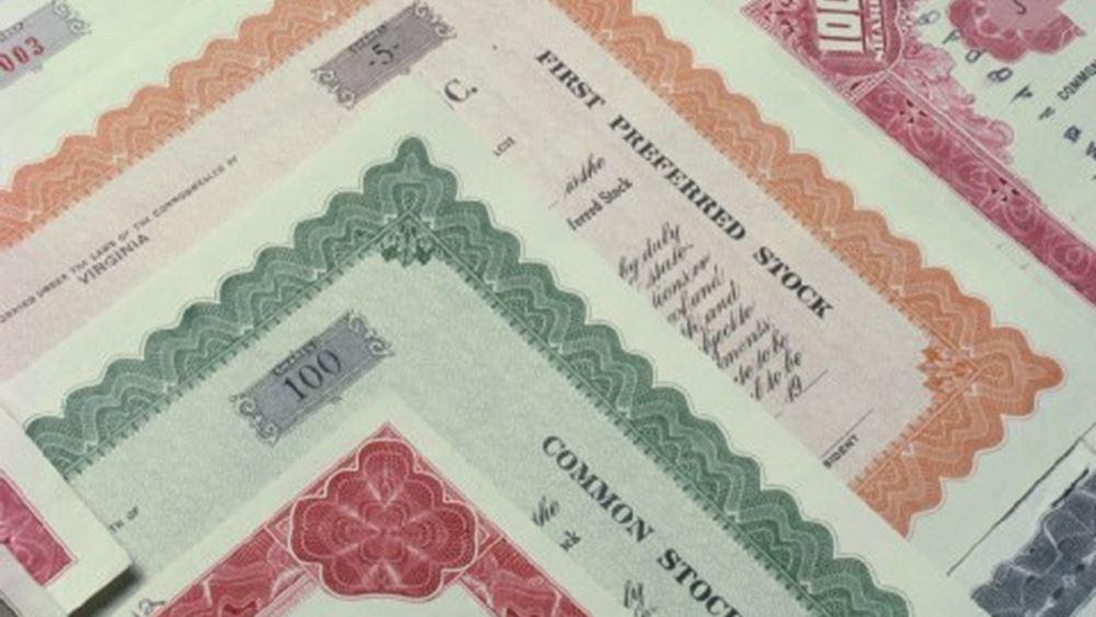 ΟΔΔΗΧ: Δεκτές μη ανταγωνιστικές προσφορές 187,5 εκατ. ευρώ