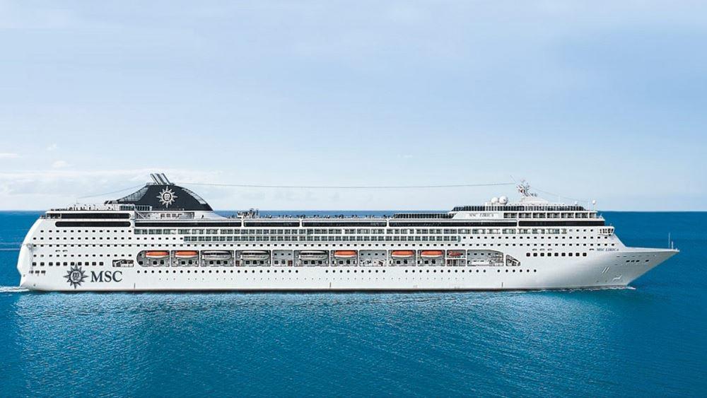 """Ο Πειραιάς """"home port"""" για το Lirica της MSC Cruises το καλοκαίρι του 2021"""