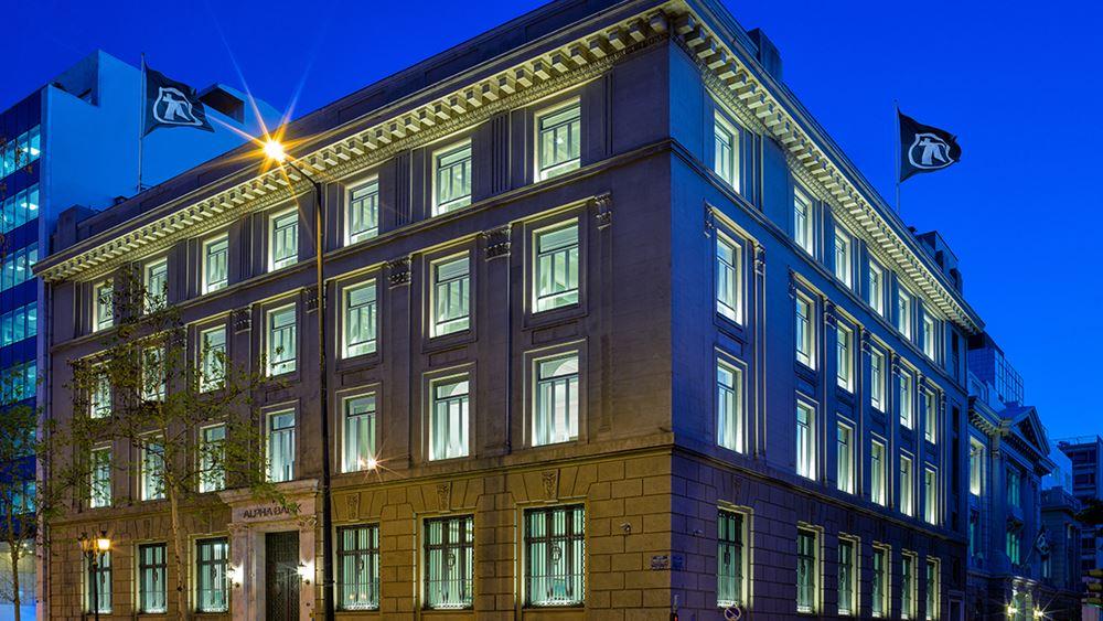 Alpha Bank: Ιστορική η συμφωνία για τον παγκόσμιο εταιρικό φόρο, με παγκόσμιες συνέπειες