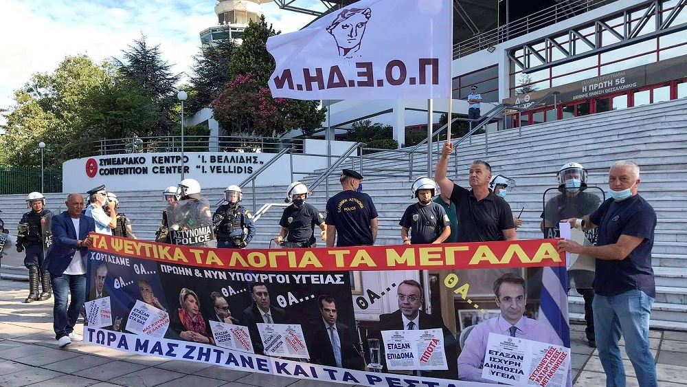 Πορεία υγειονομικών στο κέντρο της Θεσσαλονίκης