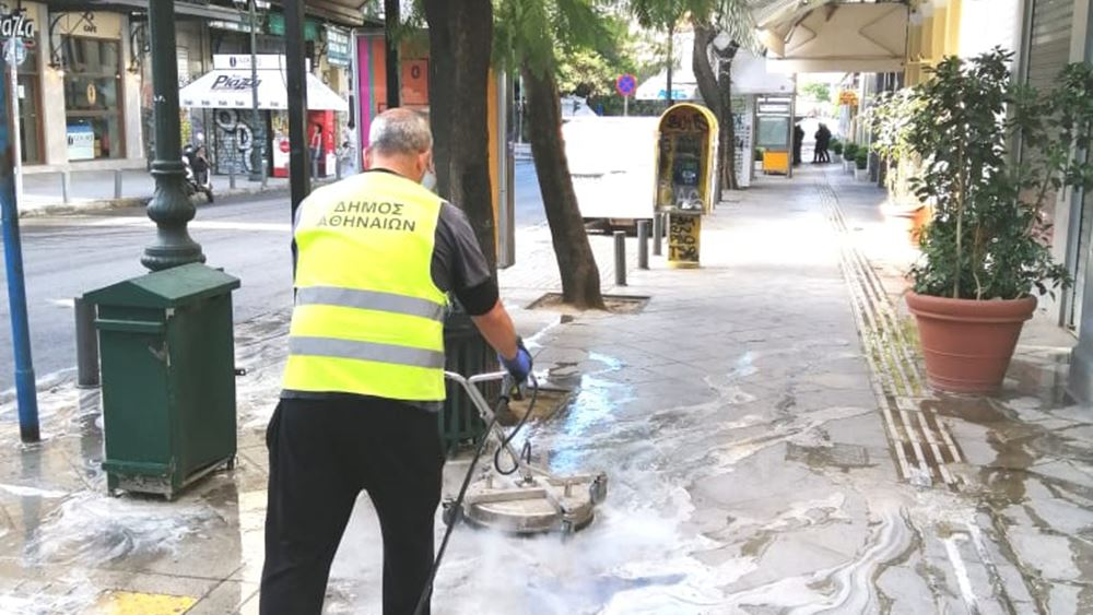 Νέα υπερσύγχρονα μηχανήματα για πλύσιμο - απολύμανση από τον Δήμο Αθηναίων