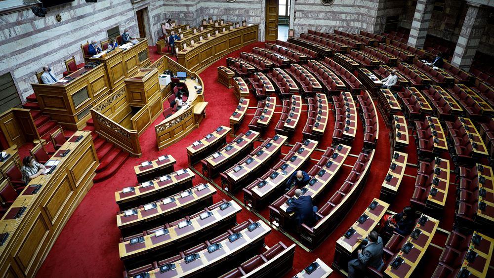 Βουλή: Υπερψηφίστηκε και σε β' ανάγνωση στην Επιτροπή το πρόγραμμα Ηρακλής 2