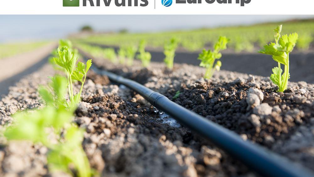 Εξετάζεται η πώληση της Rivulis, πώς επηρεάζεται η Eurodrip