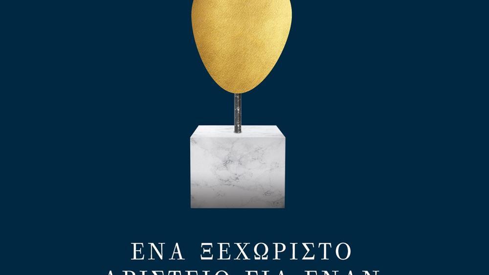 """Ειδικό Αριστείο """"Βασίλειος Αντωνίου"""":Ένα ξεχωριστό Αριστείο για έναν ξεχωριστό Άνθρωπο"""