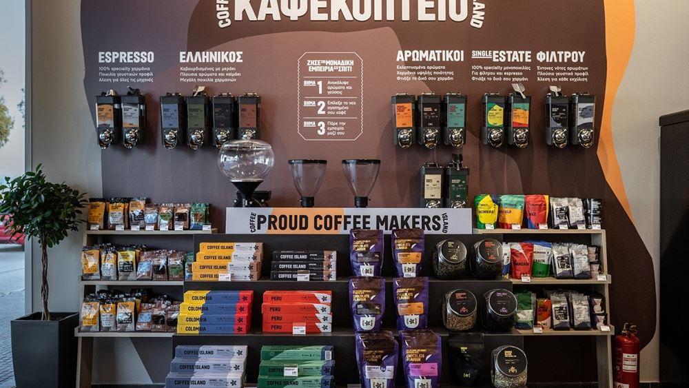 Συνεργασία με την αλυσίδα σούπερ μάρκετ Σκλαβενίτης ξεκινάη Coffee Island