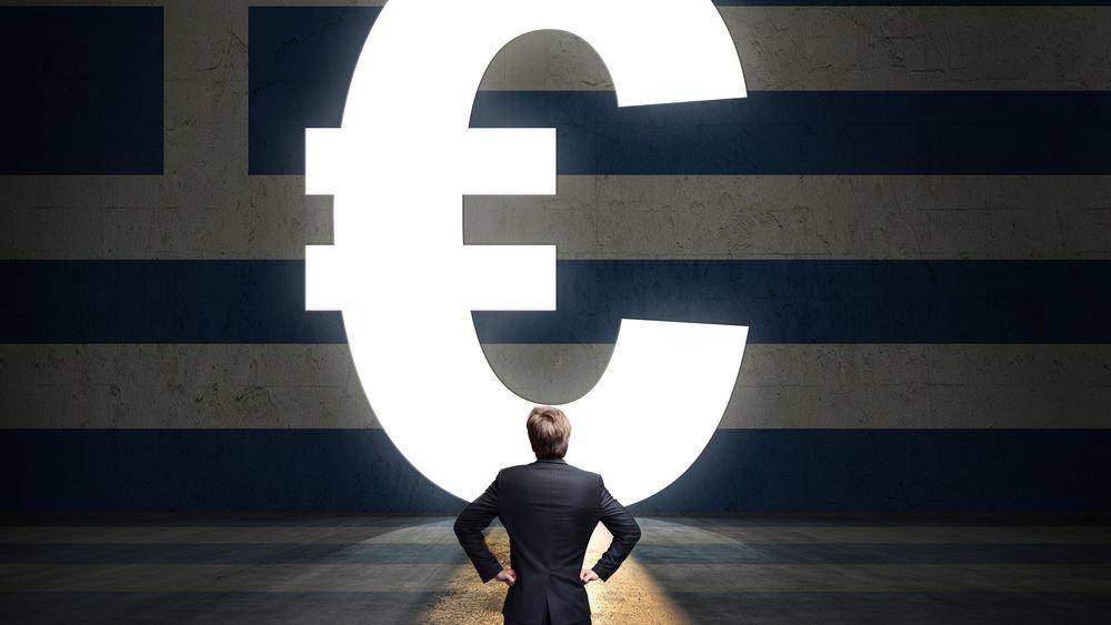 "FT και CNBC: ""Δεν είναι αυτές οι προτεραιότητες της Ελλάδας;"""