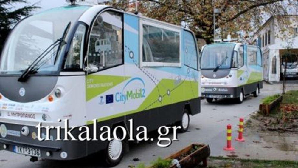 """Τρίκαλα: """"Πράσινο"""" φως για την κυκλοφορία δύο πλήρως αυτοματοποιημένων ηλεκτρικών λεωφορείων"""
