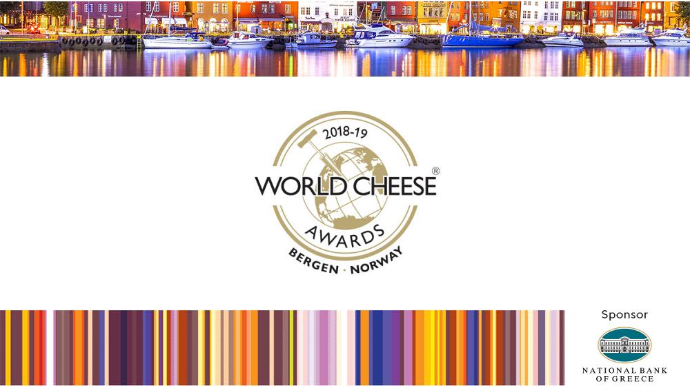 Η ΕΤΕ χορηγός του διεθνούς βραβείου καλύτερου ελληνικού τυριού