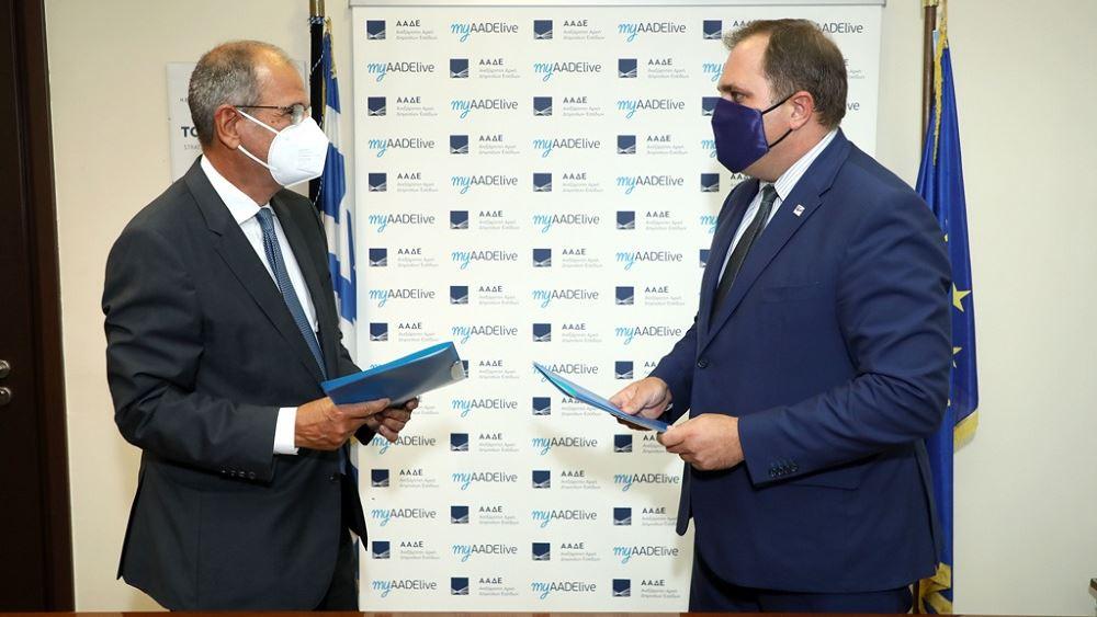 Συνεργασία ΑΑΔΕ και ΣΕΕΠΕ ενάντια στο λαθρεμπόριο καυσίμων