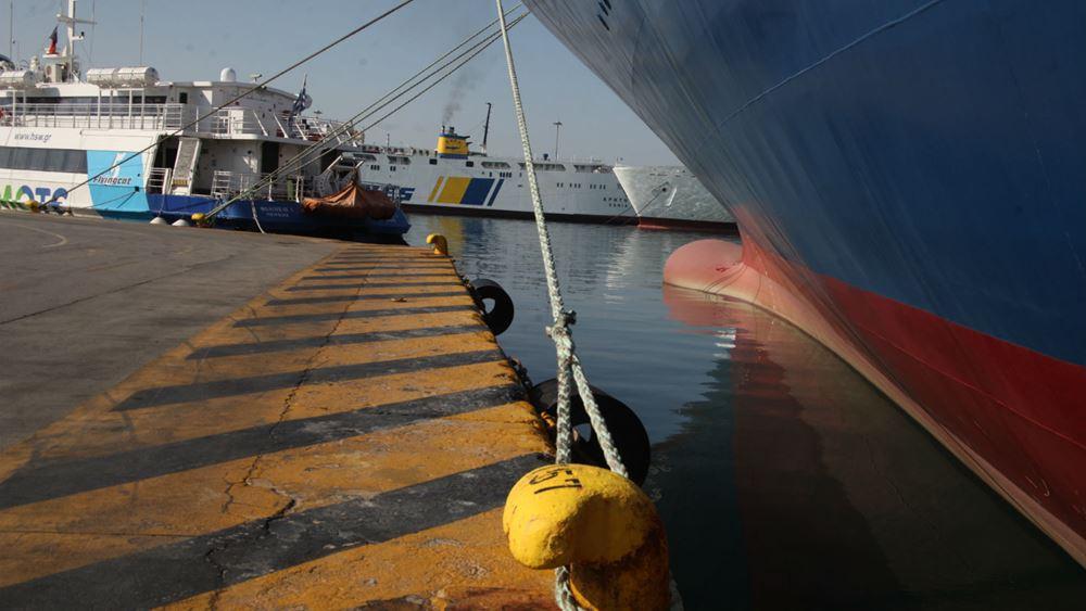 Δεμένα αύριο Τετάρτη 03 Ιουλίου τα πλοία, λόγω 24ωρης πανελλαδικής απεργίας της ΠΝΟ