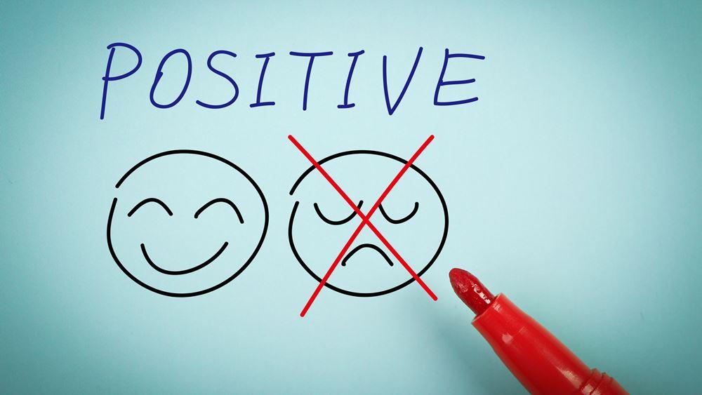 Ένας καλός λόγος να είστε πιο αισιόδοξοι